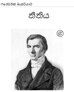 Bastiat translation