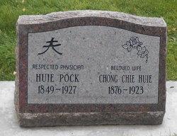 Huie Pock grave