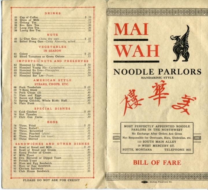 menu1920s001-small